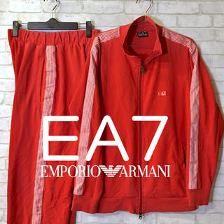 エンポリオアルマーニ(Emporio Armani)の【EMPORIO ARMANI】エンポリオアルマーニ ジャージ セットアップ/S(ジャージ)
