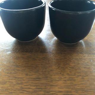 ムジルシリョウヒン(MUJI (無印良品))の無印良品 MUJI 湯のみ2つセット(食器)