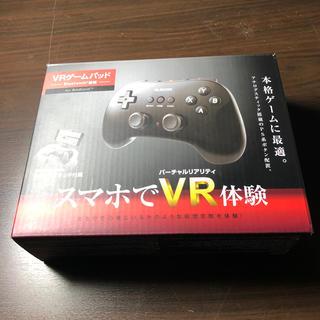 エレコム(ELECOM)のELECOM VRゲームパッドfor Android(その他)