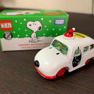 ピーナッツ(PEANUTS)のクリスマス限定トミカ🎄1周年記念限定トミカセット(ミニカー)