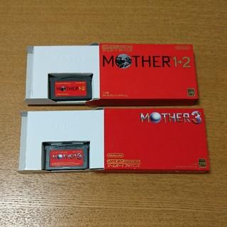 ゲームボーイアドバンス(ゲームボーイアドバンス)のMOTHER 1+2、3 GBA(携帯用ゲームソフト)