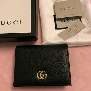 Gucci - GUCCIグッチウォレット/財布