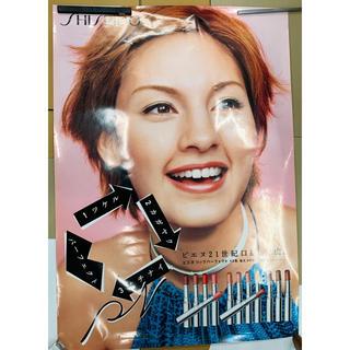 SHISEIDO (資生堂) - 【非売品】 梅宮アンナ ポスター