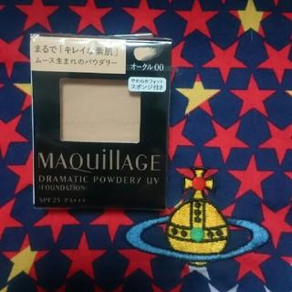 MAQuillAGE - マキアージュ ファンデーション オークル00