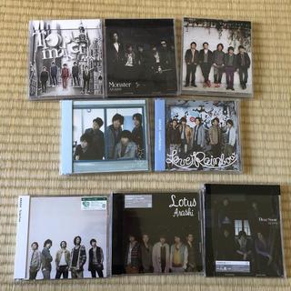 アラシ(嵐)の嵐 シングルCD 初回限定盤8枚セット(アイドルグッズ)