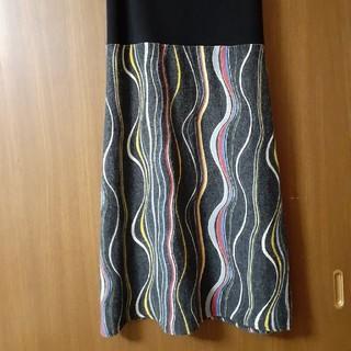 antiqua - アンティカ2wayロングスカート