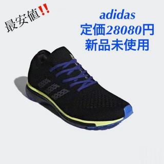 adidas - 26 新品定価28080円 アディダス アディゼロ プライム ブースト シューズ