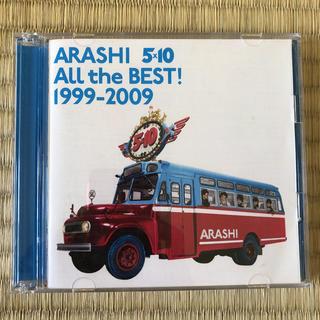 アラシ(嵐)のARASHI 5×10 All the BEST! 1999-2009(アイドルグッズ)