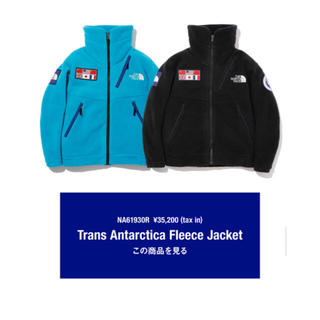 THE NORTH FACE - the north face  Trans Antarctica Tee