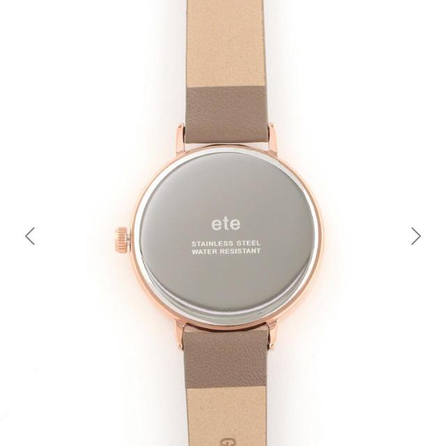 ete(エテ)のエテ 腕時計 最終値下げ!! レディースのファッション小物(腕時計)の商品写真