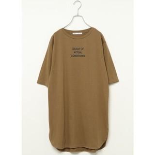 フレームワーク(FRAMeWORK)のikka カットプリントチュニック(Tシャツ(長袖/七分))