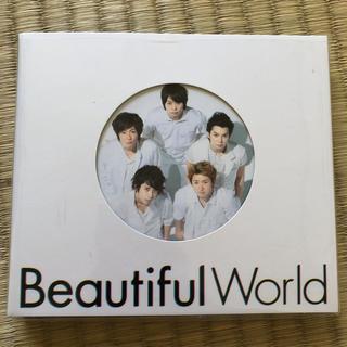 アラシ(嵐)のBeautiful World(アイドルグッズ)