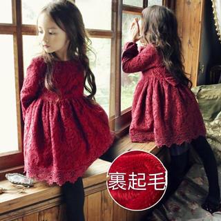 KWBA031冬子供服リボン付き レース 裏起毛厚手ワンピース(100-150)
