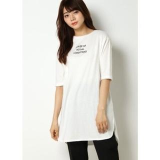 フレームワーク(FRAMeWORK)のme*i様専用。ikka  カットプリントチュニック(Tシャツ(長袖/七分))