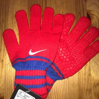 ナイキ(NIKE)のナイキ ジュニア キッズ 手袋(手袋)
