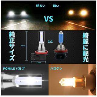 H8 H11 H16 LED フォグランプ フォグライト ICドライバー 20W(汎用パーツ)