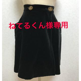 ヴィヴィアンウエストウッド(Vivienne Westwood)の値下げ美品ヴィヴィアンウエストウッド黒別珍ライディング巻きスカート(ミニスカート)