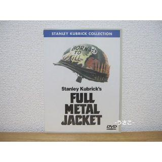 フルメタル・ジャケット DVD フルメタルジャケット 映画(外国映画)