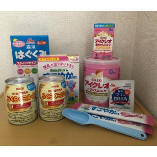 森永乳業 - 新品未開封 粉ミルク 液体ミルク アイクレオ はぐくみ すこやか ほほえみ