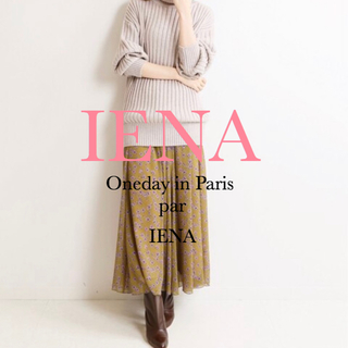 IENA - IENA  ✿ 楊柳フラワースカート ✿