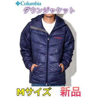 コロンビア(Columbia)のコロンビア メンズダウンジャケット Mサイズ(ダウンジャケット)