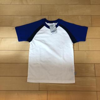 アシックス(asics)の【超お得!②】asicsシャツ(Tシャツ/カットソー)
