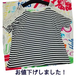 レディース ボーダーTシャツ!(Tシャツ(半袖/袖なし))