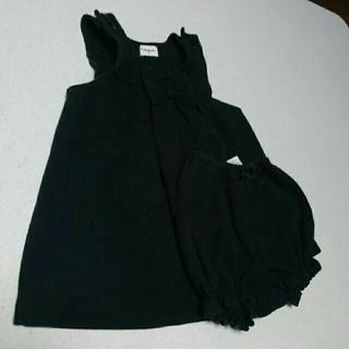 コンビミニ(Combi mini)のcombi mini 70cm 黒色ワンピース・パンツ上下セット(ワンピース)