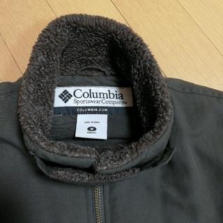 コロンビア(Columbia)のコロンビア ジャケット(ブルゾン)