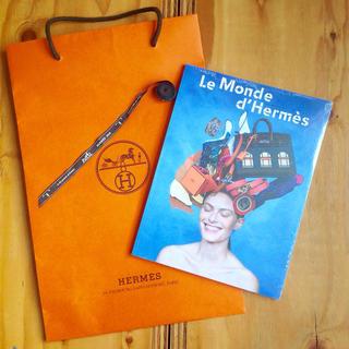 エルメス(Hermes)のエルメス:冊子(未開封2019年秋冬号)、リボン、ショッパー(ファッション)