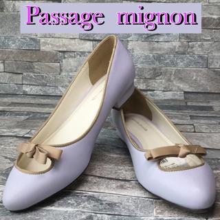 ◆Passage mignon(パサージュ ミニョン)パンプス/22.5cm(ハイヒール/パンプス)