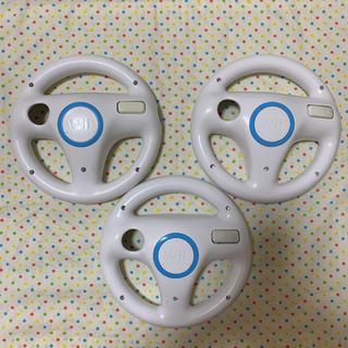 Wii - マリオカート wii  ハンドル 3個セット
