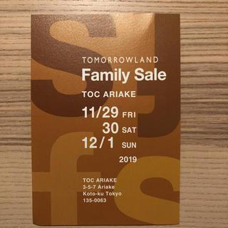 TOMORROWLAND - トゥモローランド ファミリーセール