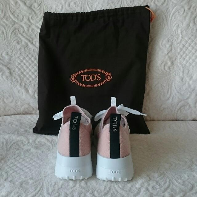 TOD'S(トッズ)のTOD'S   スニーカー レディースの靴/シューズ(スニーカー)の商品写真