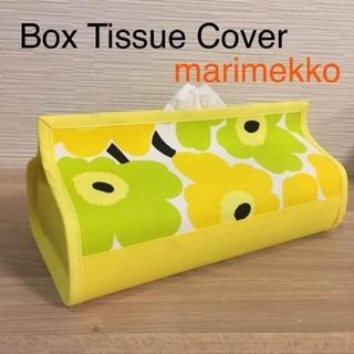 marimekko - マリメッコ ミニウニッコ  ティッシュ ボックス カバー ケース ハンドメイド