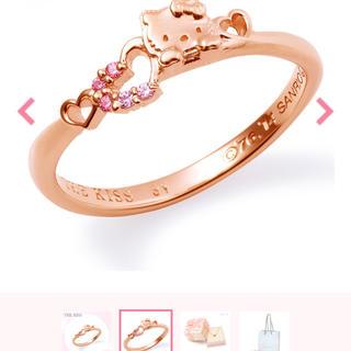 サンリオ(サンリオ)のハローキティ×THE KISS リング(リング(指輪))
