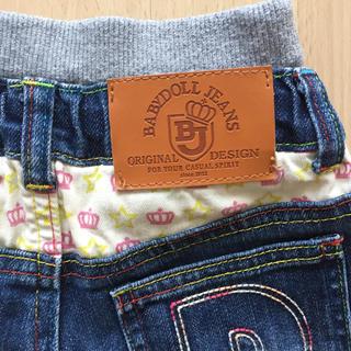 ベビードール(BABYDOLL)の【BEBY DOLL】デニムショートパンツ 100(パンツ/スパッツ)