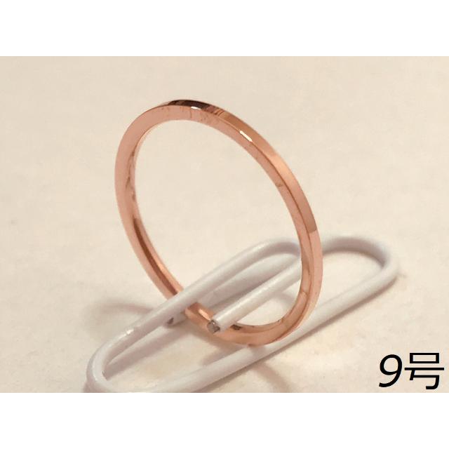 【新品】ピンクゴールド レディース 指輪 9号 レディースのアクセサリー(リング(指輪))の商品写真