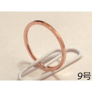 【新品】ピンクゴールド レディース 指輪 9号(リング(指輪))