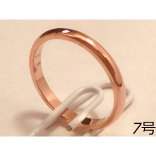 【新品】ピンクゴールド レディース 指輪 7号(リング(指輪))