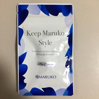 マルコ(MARUKO)のキープマルコスタイル(その他)