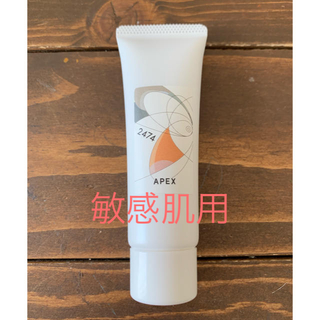 ポーラ(POLA)のPOLA APEX デザイニングキット ウォッシュ 敏感肌 高保護(洗顔料)