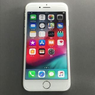 iPhone - SIMフリー iPhone7 128GB [22]