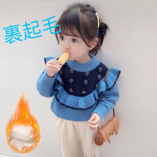 KUBA056秋子供服 裏起毛厚手ニット セーター トップス(2色80-140)