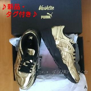 プーマ(PUMA)のゴールドスニーカー♡PUMA プーマ MURUA ムルーア(スニーカー)