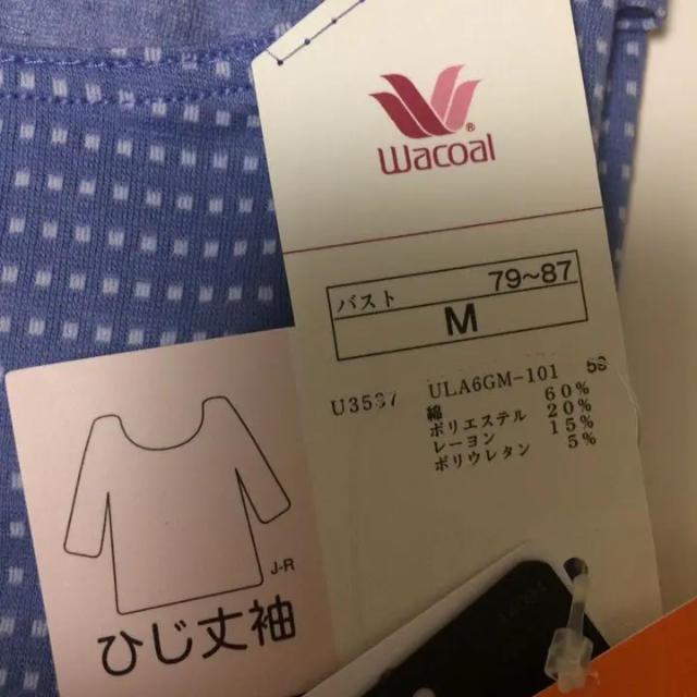 Wacoal(ワコール)のワコール ふわ暖 インナー 肌着 肘丈袖 レディースの下着/アンダーウェア(アンダーシャツ/防寒インナー)の商品写真