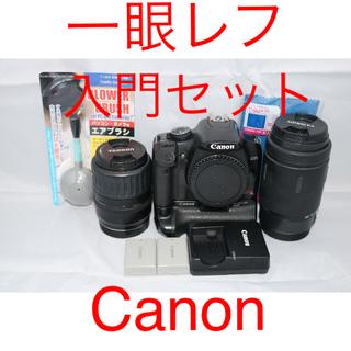 Canon - Canon キヤノン EOS kiss x2 ダブルレンズ 一式セット