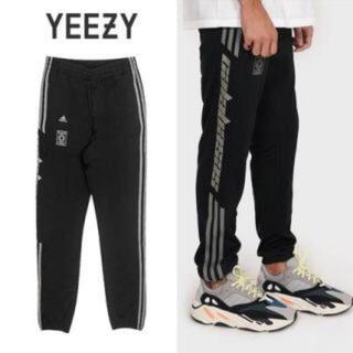 adidas - calabasas yeezy season kanye west boost