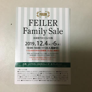 FEILER - フェイラーファミリーセール