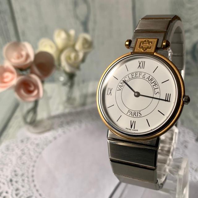 Van Cleef & Arpels - 【美品】Van Cleef & Arpels ヴァンクリーフ&アーペル 時計の通販